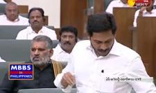 CM YS Jagan Vs Chandrababu Naidu