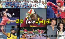 Today Sports News 23 07 2019 Pollard in Chris Gayle Out India vs West Indies Tour - Sakshi