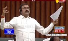 YSRCP MLA Chellaboina Venugopal Speech In Ap Assembly About BC Commission Bill - Sakshi