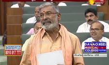 Peddireddy Ramachandra Reddy Controversial Comments on Neeru-Chettu Scheme