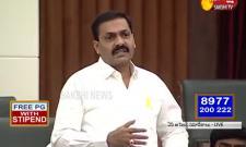 Kakani Govardhan Reddy Speech About Bills in AP Assembly