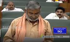 Peddireddy Ramachandra Reddy Fires on TDP Leaders Over Sand Mafia