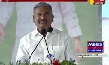 Peddireddy Ramachandra Reddy Speech at Raithu Dinotsavam Sabha