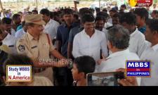 MP Gorantla Madhav meets his childhood friend