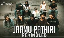 Keeravani Musical Jaamu Raathiri Rekindled From Kshana Kshanam - Sakshi