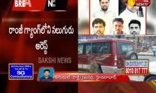 Police busted Vanasthalipuram ATM money theft case