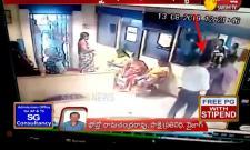 Man Robbed Money on Bank Premises