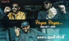 Gangleader, Hoyna Hoyna Telugu Lyrical song - Sakshi
