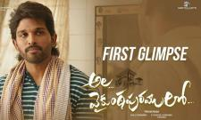 Allu Arjun And Trivikram Srinivas Movie Title Ala Vaikunthapuramulo - Sakshi