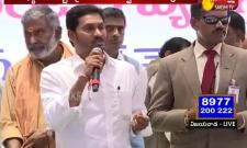 AP CM YS Jagan Mohan Reddy Starts Grama Volunteer Services