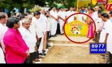 TDP Leader Insults National Flag in Ravulapalem
