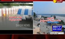 Flood Water Hits Mattapalli Lakshmi Narasimha Swamy Temple