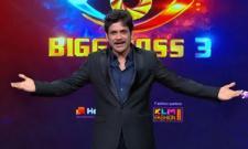 Bigg Boss 3 Telugu Promo 17th August 2019 - Sakshi