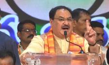 Jagat Prakash Nadda Speech At BJP Public Meeting In Nampally - Sakshi
