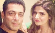 Salman Khan Is Getting Married Me Says Zareen Khan In Interview - Sakshi