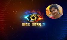 Bigg Boss 3 Telugu Rohini Eliminated And Shiva Jyothi Cried - Sakshi