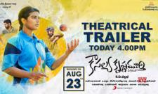 Kousalya Krishnamurthy Trailer Released - Sakshi
