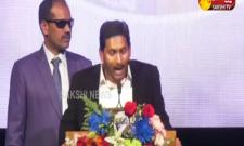 YS Jagan Mohan Reddy Speech From Dallas