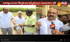 Mla Kyle Visits Flood affected crops - Sakshi