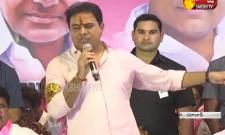 KTR Speech In Kukatpally