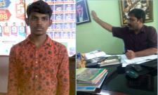 Narayana College Staff Dadagiri on Student Father - Sakshi