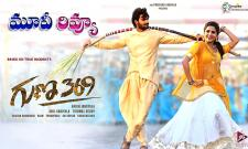 Guna 369 Telugu Movie Review - Sakshi