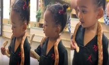 Kim Kardashian Posts video of daughter Chicago holding a snake - Sakshi
