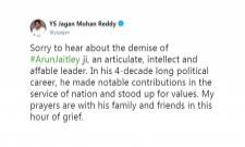 CM YS Jagan CM KCR Tributes To Arun Jaitley - Sakshi