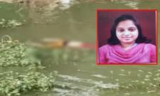 Woman Dead Body Found in Krishna District - Sakshi