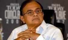 Setback For Chidambaram in CBI Arrest Case