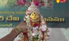 Sravana Masam celebrations
