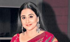 I will never learn cooking says vidya balan - Sakshi