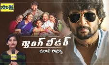 Nani's Gang Leader Telugu Movie Review Video - Sakshi
