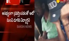 Auto Driver Abused 10th Class Student In Rangareddy