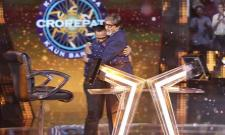 Bihar Sanoj Raj Kaun Banega Crorepati 11th Season First Crorepati - Sakshi