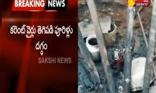 Two Died due to Electric Wires Breaks in Guntur