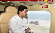 AP CM YS Jagan Aerial Survey on Boat Crashed Area