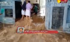 Huge Flood Water in Mahanandi Temple