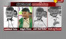 Chandrababu Naidu takes a U-turn on CBI