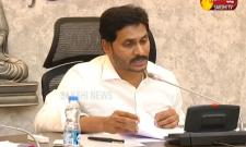 560 Crores For YSR Kanti Velugu