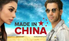 Made In China Movie Trailer Director Speak About Rajkumar Rao - Sakshi