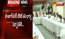 Huzurnagar Ticket war, Revanth Reddy Comments Against Uttam Kumar  - Sakshi