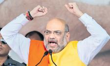 Amit Shah Says Government Will Implement NRC Countrywide - Sakshi