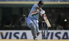 Dinesh Mongia Announces All Format Retirement - Sakshi