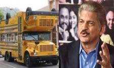 Anand Mahindra Announces Winners Of Photo Caption Competition - Sakshi