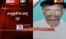 Ysr District, Family Commits Suicide By Jumping Into Kundu River  - Sakshi