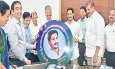 AP Grama Sachivalayam Result 2019 announced: