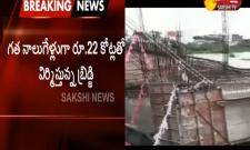 Bridge Collapsed in Vemulawada