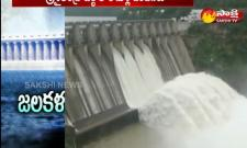 Heavy Flood Water Inflow To Srisailam Project