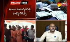 Sri Chaitanya Junior College Students Injured Due Food Poison